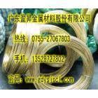 黄铜弹簧线