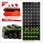 10KW太陽能離網逆變器 [深圳市普頓電力設備有限公司 0755-33148991]