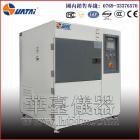 单晶硅光伏产品冷热冲击试验箱