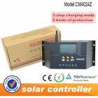 太阳能路灯电源转换控制器