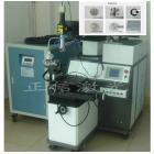 18650电池极耳激光焊接机