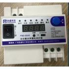 光伏并网柜专用自动重合闸漏电保护器