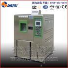 太阳能电池板恒温恒湿试验箱