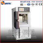 光伏产品高温高湿试验箱