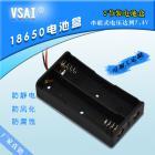 18650双节电池盒