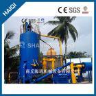 海琦機械工業生物質氣化爐