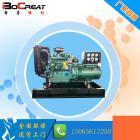 30KW柴油發電機組