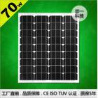 单晶太阳能电池发电板