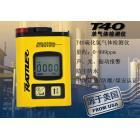 美国英思科T40硫化氢气体检测仪