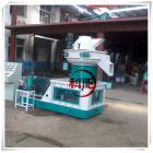 山东科阳牌木屑颗粒机生产厂家专供秸秆燃料颗粒机