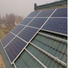 太阳能光伏板支架