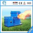 锅炉改造专用生物质燃烧机