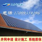 10KW多晶硅家庭分布式并网光伏太阳能发电站系统