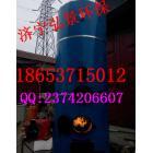 小型气煤两用锅炉