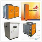 空气能热水器煤改电电锅炉