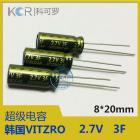 超级电容2.7V 5F 10F 15F