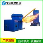 生物质木粉燃烧机