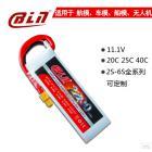 钴酸锂电池