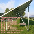 太阳能光伏支架