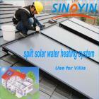 500L平板太阳能热水系统