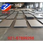 純鎳N4板材