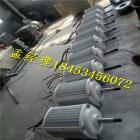 风力发电机10KW