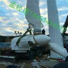 家用风力发电机 [宁津县晟成风电设备有限公司 18453456072]