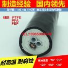 烟气在线监测CEMS专用采样管线