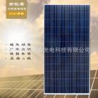 300w多晶硅光伏板/太阳能电池板