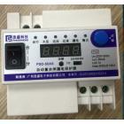 断电跳闸来电自动合闸自动重合闸漏电保护器