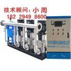 全自动恒压供水变频调速系统