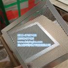光触媒蜂窝铝基网