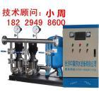自动化变频供水设备