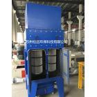 供应锂电专用-工业除尘器