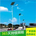 优发国际路灯 [江苏荣跃光电科技有限公司 0514-84246322]