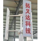 垂直軸風力發電機葉片