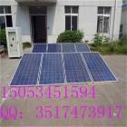 单晶太阳能光伏板电池板