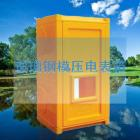 玻璃钢模压电表箱