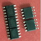 LS301帶閃燈報警IC