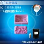 肥皂制品模具硅胶