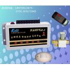 感应节水器 节水感应器