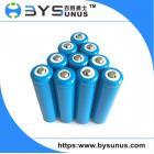 270mAh充電鋰電池