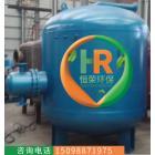 集熱容積式立式換熱器