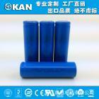 高倍率镍氢充电电池