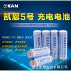 大容量镍氢电池