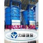 高温好氧有机肥发酵罐