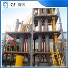 商丘海琦生物质垃圾气化发电用能城乡垃圾发电机械设备环保