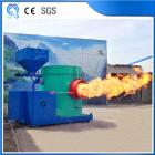 海琦80萬大卡燃燒機新品生物質燃燒機