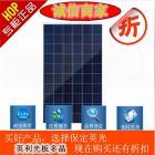 太阳能光伏供电系统