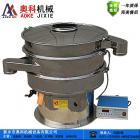 磷酸铁锂超声波振动筛 [新乡市奥科机械设备有限公司 0373-3355506]